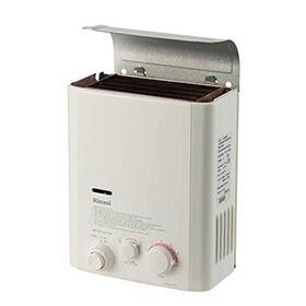 Rinnai 58e Gas Water Heater Spares